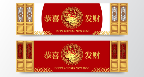 Happy Chinese New Year greeting banner vector
