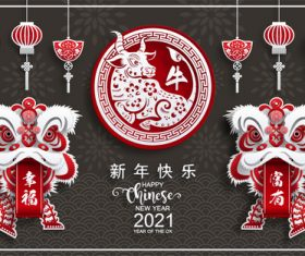 Lion dance chinese new year greeting card vector