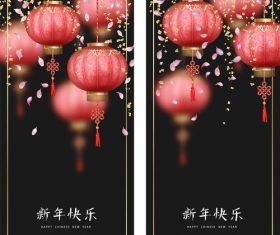 New year lantern vector