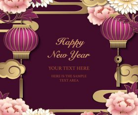 Oriental style new year greeting card vector