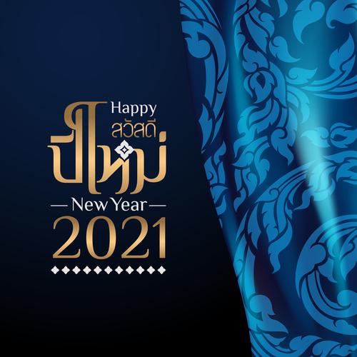 Thai happy new year vector