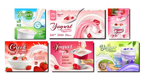 Various flavors of yogurt poster vector