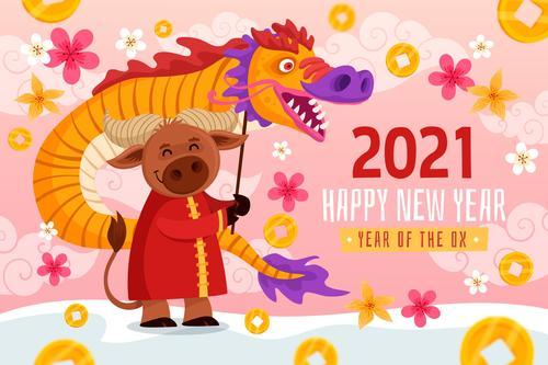 2021 new year cartoon background vector