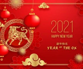 Bright red background new year card vector