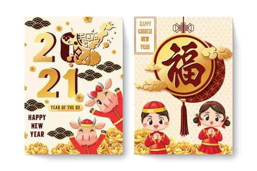 Cartoon new year greeting card vector