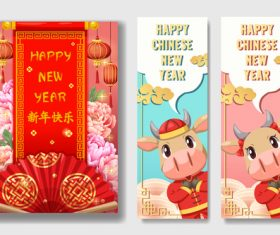 Chinese new year card and banners vector