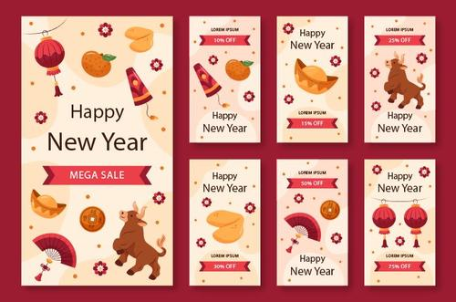 Festive new year special sale poster vector