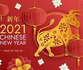 Happy joy 2021 new year greeting card vector