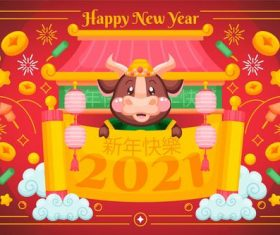 Happy new year cartoon style background vector