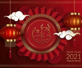 Happy new year red background vector