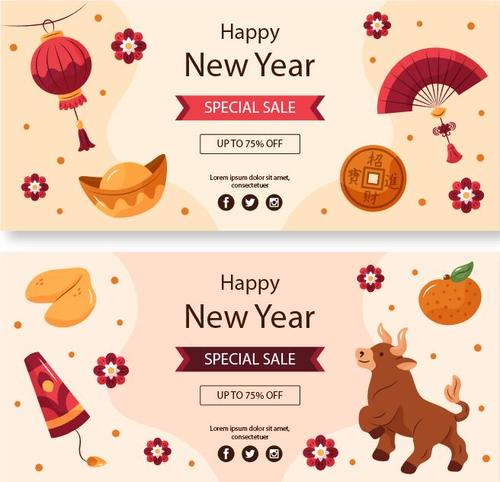 Happy new year special sale poster vector