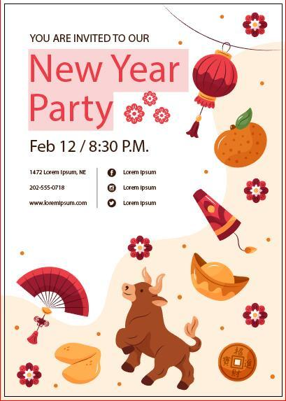 Invitation card happy new year vector