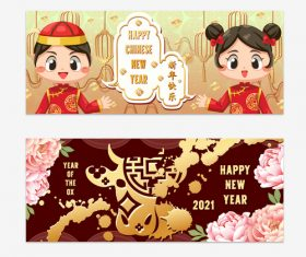 New year cartoon character greeting card vector