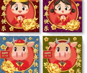 Oriental new year cartoon character greeting card vector