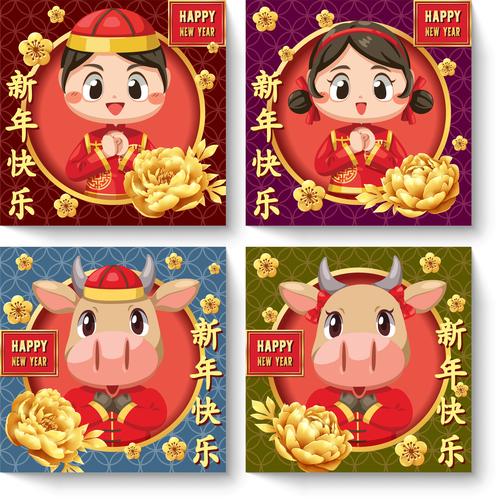 Oriental new year cartoon character greeting card vector