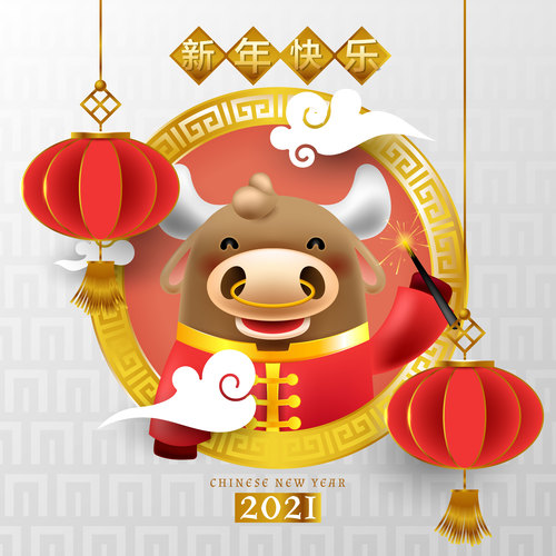 Origami lantern and cow new year card vector