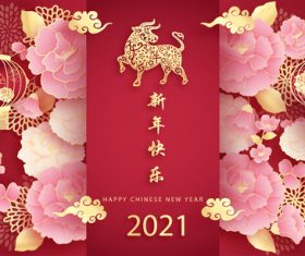 Peony flower and goldfish Chinese New Year greeting card vector