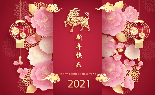 Peony Flower Decoration Ox Year Chinese New Year Greeting Card Vector