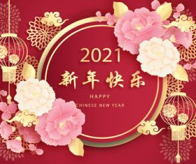Precious Chinese New Year Greeting Card Vector