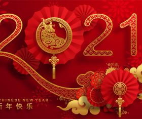 Red background 2021 new year greeting card vector