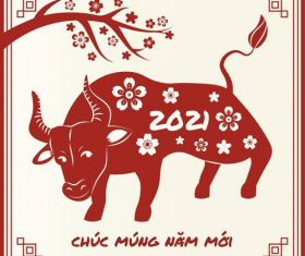Southeast Asian style new year greeting card vector