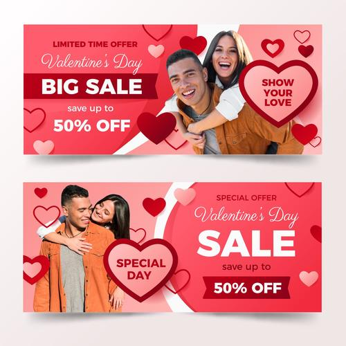 Valentines Day limited time offer vector