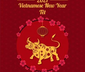 Vietnamese style new year 2021 greeting card vector
