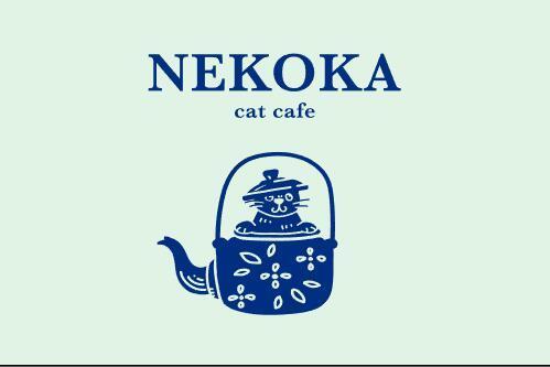 Cat cafe logo vector