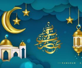 Celebrate Ramadan Kareem greeting card vector