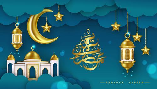 Celebrate Ramadan Kareem greeting card vector