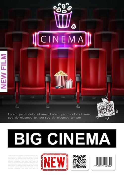 Cinema 3d illustration vector