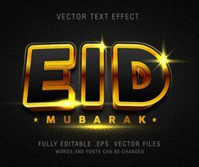 EID MUBARAK gold text effect vector