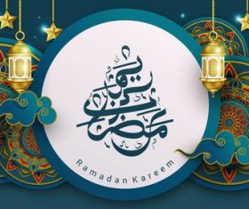 Eid Mubarak greeting card and calligraphy vector