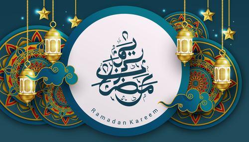 Eid Mubarak greeting card and calligraphy vector