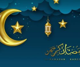 Luxury background Ramadan Kareem greeting card vector