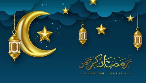 Luxury background Ramadan Kareem greeting card vector
