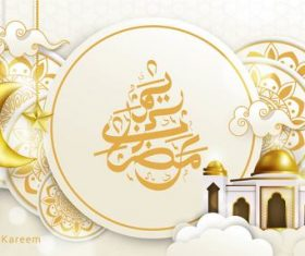 Ramadan Kareem greeting card and calligraphy vector
