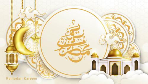 Ramadan Kareem greeting card and calligraphy vector