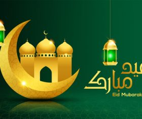 Beautiful Eid Mubarak background card vector