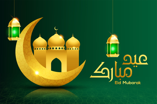 Beautiful Eid Mubarak background card vector