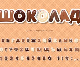 Brown festive typographica font vector