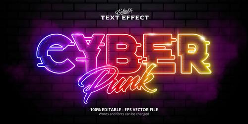Cyber 3d effect text design vector