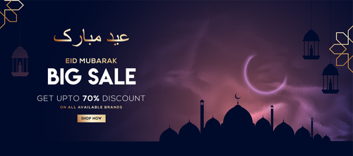 Eid Mubarak big sale poster vector
