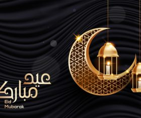Eid Mubarak crescent and suspended lights realistic background vector