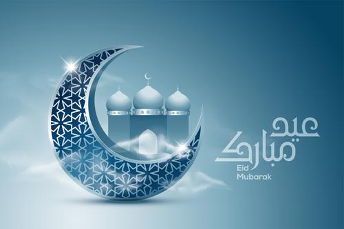 Eid Mubarak crescent background card vector