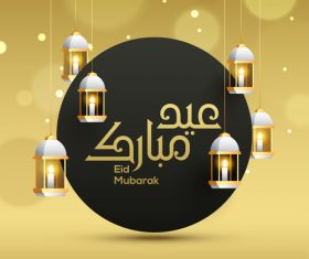 Eid Mubarak suspended lights background card vector