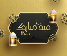 Eid Mubarak suspended lights realistic background card vector