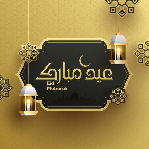Eid Mubarak suspended lights realistic background card vector