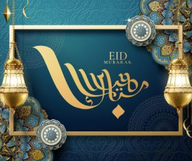 Eid mubarak calligraphy card vector