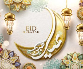 Eid mubarak crescent and lantern background card vector